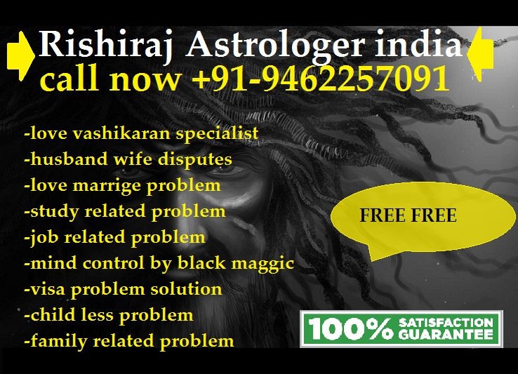 _ LOST _ex-wife back in just 24hr (* BLACK MAGIC ) CALL _+91
